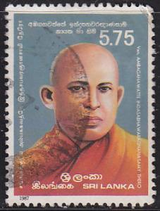 Sri Lanka 820 USED