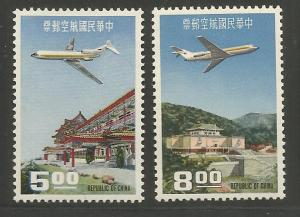 CHINA C76-C77 MINT HINGED, BOEING 727 OVER BUILDINGS