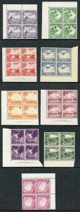 Nauru SG48/56 1954 Set of 9 in U/M BLOCKS