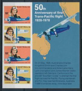 [98045] Australia 1978 Aviation Aircraft Imperf. Sheet MNH