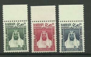 BAHRAIN 1957 New Currency Set of 3, Sg L4-L6 Unmounted Mint {Box 5-31}
