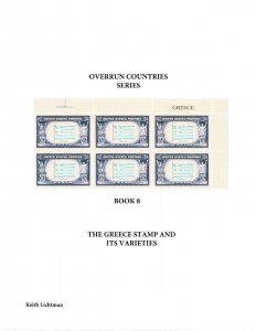 The Greece Stamp & It's Varieties, Scott's 916, Spiral bound, 94 color pages