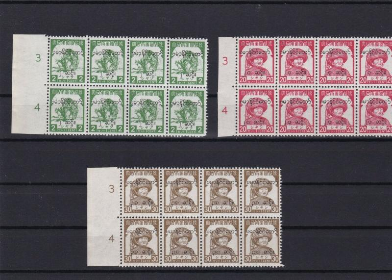 Japanese Occupation Burma 1944 Mint Never Hinged Overprints Stamps Ref 26944