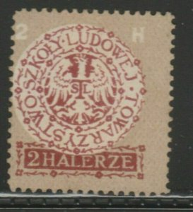 Krakow People's School Society Cinderella Poster Stamp Reklamemarken A7P4F814