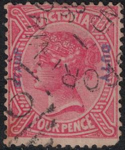 Victoria 1885 SC 156 Used CV $72.50