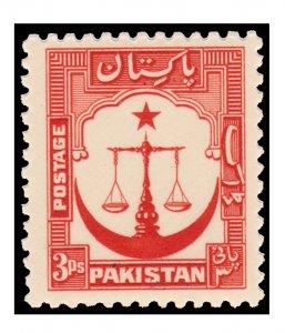 PAKISTAN STAMP 1954 SCOTT # 24. MINT