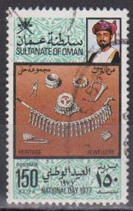 Oman #183 F-VF Used  (B2316)