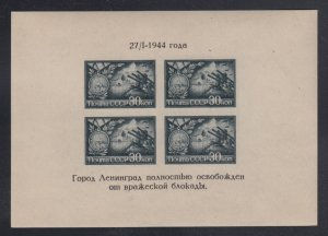Russia   #959  s/s   mnh     cat $25.00 for mnh