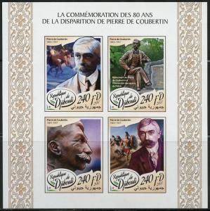 DJIBOUTI 2017 80th MEMORIAL OF PIERRE DE COUBERTIN OLYMPIC IMPERF  SHEET MINT