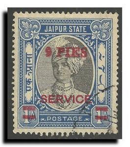 India-Feudatory States-Jaipur-Officials Scott O30