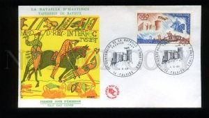 162706 FRANCE 1966 Battle of Hastings SHIPS SAILBOATS FDC