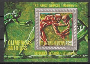 Equatorial Guinea MNH S/S 7630 Montreal Olympics 1976