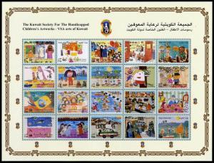 KUWAIT SET HANDICAPPED ART BY  KUWAIT SOCI  IN MINI SHEET  KUWAIT ON 2014    MNH