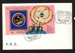 Equatorial Guinea  #75123 (1975 Appolo-Soyuz 250e  perforate sheet) VF  on FDC