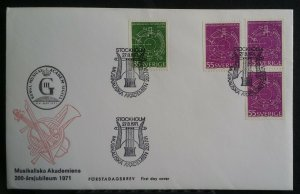 SWEDEN 1971 Academy of Music FDC First Day Cover with All Non Perf Varieties