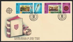 Jersey Europa Great Works of Human Genius FDC SG#310-313