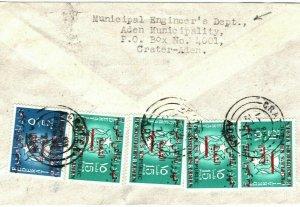 YEMEN REPUBLIC Overprint Cover Official Aden NON-PHILATELIC Usage 1971 MA867