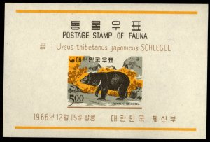 Korea - Mint Souvenir Sheet Scott #503a (Bear)