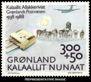 Greenland Scott B13 Mint never hinged.