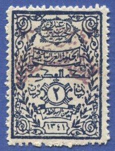SAUDI ARABIA Nejd 1925 Scott 25 2pi, MNH  VF with Violet overprint