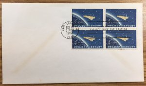 #1193 Used Block of 4 on Cover FDC - NASA Project Mercury 2/20/1962