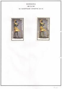 SCOTLAND - BERNERA - 1980 - Egyptology - Min Sheet - M & ULH