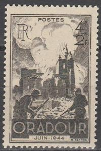 France #B195 MNH (S3745)
