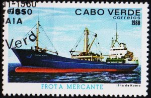 Cape Verde Islands. 1980 7e50 S.G.494 Fine Used