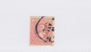 #94a imperf nice cancel used CAT $40 - GREECE