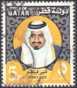 Qatar #360B, Incomplete Set, 1973-1974, Used