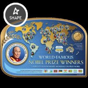 C A R - 2019 - Nobel Prize Winners, Tenzin Gyatso - Perf Souv Sheet - MNH