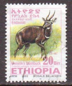 Ethiopia  #1639  used  (2002)  c.v. $6.00