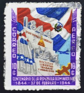 Dominican Republic Scott C46 Used stamp