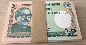 C) BANGLADESH BANK NOTE 2 TAKAS UNC (ND 2016) 1 BUNDLE