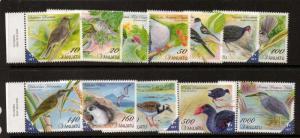 VANUATU SG1118/29 2012 BIRDS  MNH