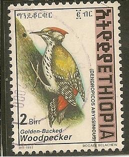 Ethiopia   Scott  1486     Bird    Used