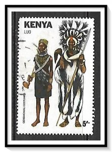 Kenya #211 Ceremonial Tribal Costumes Used