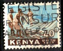 Kenya; 1963: Sc. # 6: O/Used Single Stamp