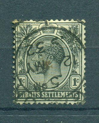 Straits Settlements sc# 179 (4)  used cat value $.25