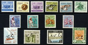 SUDAN 1962 OFFICIALS Overprinted Part Set to 1Ls. High Value SG O185 to SG O198