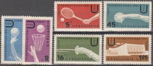 Bulgaria #1157-62 MNH F-VF CV $8.35 (SU2432)
