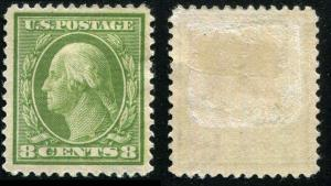 US Stamp # 337 8¢ Well Centered Mint Hinged 1908
