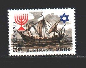 Suriname. 1992. 1415. Sailboat. MNH.