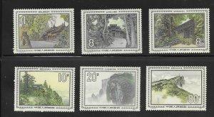 china -prc 1956-61  1984  set 6  VF  NH