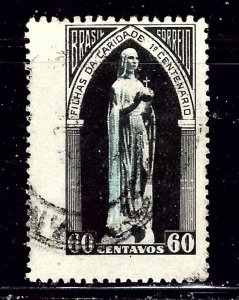 Brazil 695 Used 1950 issue    (ap1506)