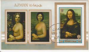 Ajman UAE  Art Painting  Monalisa Leonardo Da Vinci  Nude M/S  to Used     95132