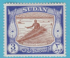 SOUTH SUDAN 106 MINT NEVER HINGED OG **  NO FAULTS EXTRA FINE !