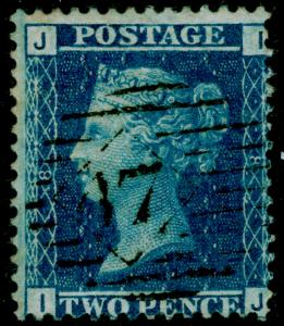 SG45, 2d blue plate 8, FINE USED. Cat £42. IJ