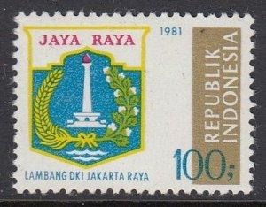 Indonesia 1139 Jakarta mnh