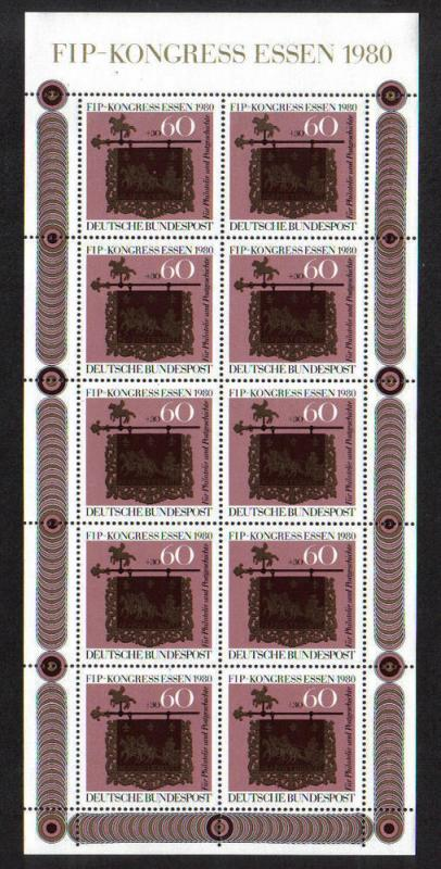 Germany 1980 MNH Posthouse sign Altheim  Sheet / kleinbogen